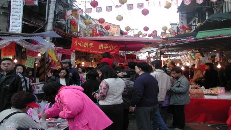 Spend Chinese New Year, 2020, enjoying the celebrations on Dihua Street, Taipei